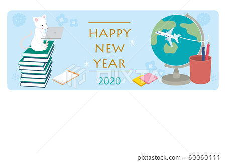 New Year's card 2020 Business Travel agency Tourism industry Personal computer mouse year design 60060444