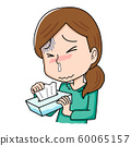 Cold, runny nose, female illness, poor health 60065157