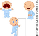 Cartoon baby boy with different poses 60068435