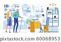 Cartoon Senior Couple Visiting Doctor for Advice 60068953