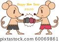 新年贺卡插图 60069861