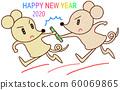 新年贺卡插图 60069865