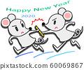 新年贺卡插图 60069867