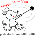 新年贺卡插图 60069884