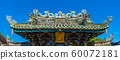 Dargon statue on Shrine roof ,dragon statue on china temple roof as asian art. 60072181