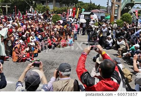 와카 축제 와카야마 60073857