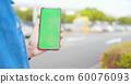 asian woman use smartphone 60076093
