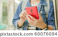woman with 5G smartphone 60076094