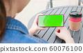 asian woman use smartphone 60076100