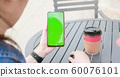 asian woman use smartphone 60076101