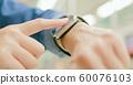woman use wearable smart watch 60076103