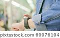 woman look wearable smart watch 60076104
