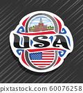 Vector logo for USA 60076258