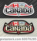 Vector logo for Canada  60076285