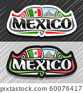 Vector logo for Mexico 60076417
