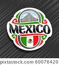 Vector logo for Mexico 60076420