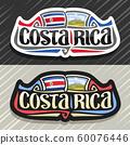 Vector logo for Costa Rica  60076446