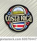 Vector logo for Costa Rica  60076447