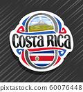 Vector logo for Costa Rica  60076448