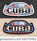 Vector logo for Cuba  60076482