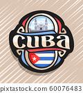 Vector logo for Cuba  60076483