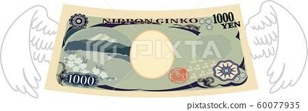 錢鈔票1000日元翼飛飛濺 60077935