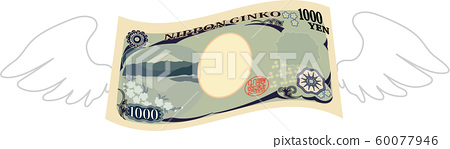 錢鈔票1000日元翼飛飛濺 60077946