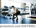 健身運動健身房訓練中期女子運動 60078981
