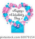 Happy Valentines day typography banner. 60079154