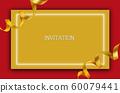 초대 카드 디자인-서체상업적사용가능, 함초롱바탕체 60079441