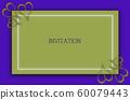 초대 카드 디자인-서체상업적사용가능, 함초롱바탕체 60079443