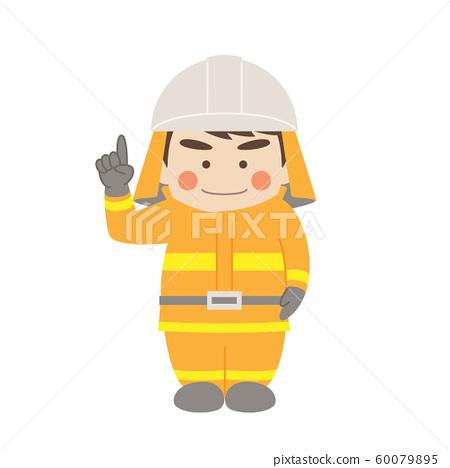 消防員說明 60079895