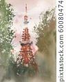 Tokyo Tower 60080474