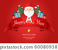 Relief paper art of Santa Claus present gifts tree and ribbon banner template. Merry Christmas and happy new year vector clip illustration. 60080938