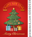 Relief paper art of Christmas and present gifts. Merry Christmas and happy new year vector clip illustration. 60080939