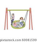 People Children Home Garden Park Playground Backyard Leisure Recreation Activity Stick Figure Pictogram Icon 60081599