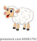 Sheep Cartoon Mascot Character Standing for farm 60081792