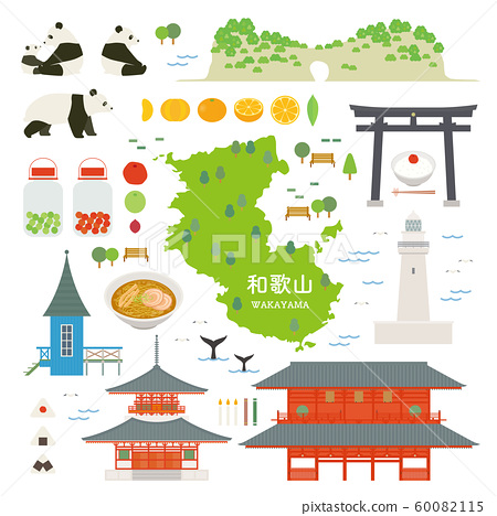 Wakayama Prefecture special product sightseeing illustration set 60082115