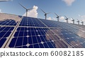 Power generation by wind turbines and solar panels, 3D Rendering 60082185