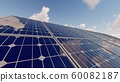 Power generation by solar panels, 3D Rendering 60082187
