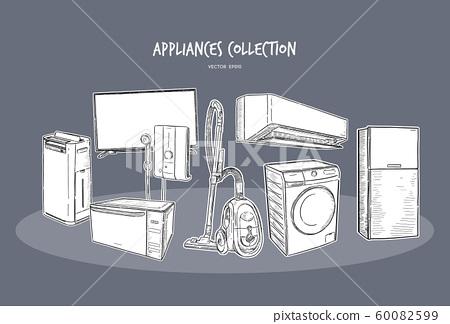 Home appliances. Set of household kitchen 60082599