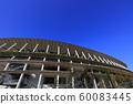 새로운 국립 경기장 2019 년 11 월 30 일 60083445