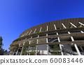 새로운 국립 경기장 2019 년 11 월 30 일 60083446