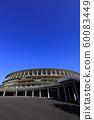 New National Stadium, November 30, 2019 60083449