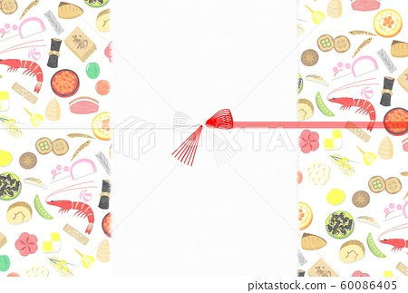 New year's festival background 60086405