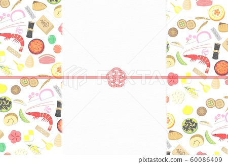 New year's festival background 60086409