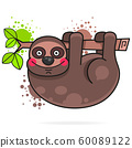 Cute Hand Drawn Sloths, Vector Suitable For 60089122