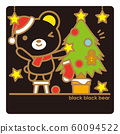 Black black bear christmas 60094522