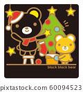 Black Black Bear Christmas / Parent 60094523