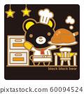 Black black bear christmas food 60094524